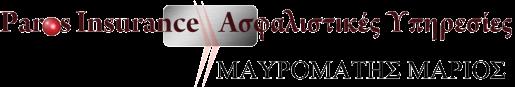 Ασφάλειες Πάρου Logo